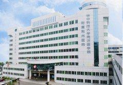 荆州中心整形医院良好的就医环境