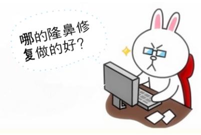 <b>假体隆鼻后失败怎么办?荆州医院做隆鼻修复好不</b>