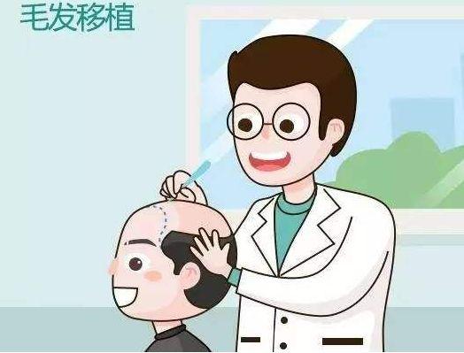 <b>植发能维持多长时间?植发后多久能恢复</b>