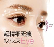 <b>割双眼皮有哪几种方法?埋线双眼皮的禁忌症有哪些</b>
